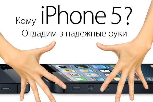 Реклама на сайте мобильных новостей