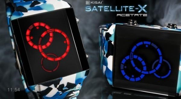 Kisai Satellite X