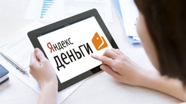 Яндекс.Деньги для iOS