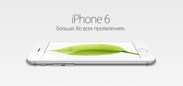 новые цены на iPhone
