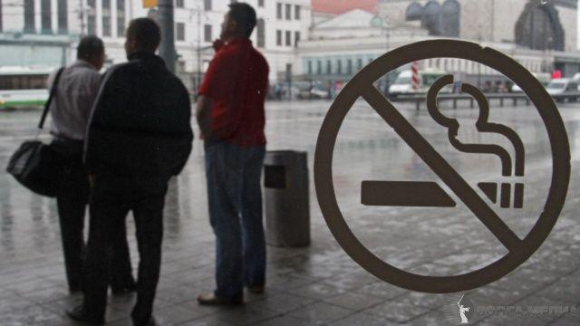 Приложение «Здесь не курят»