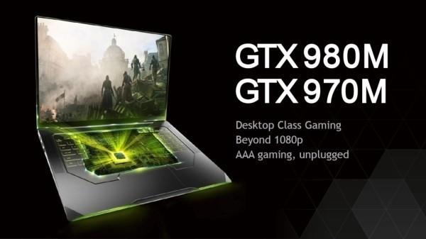 графические карты GTX 980M