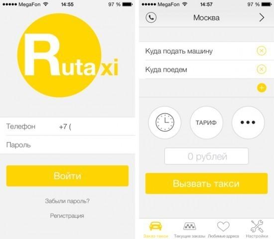 Rutaxi