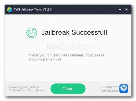 Jailbreak iOS 8.1.2