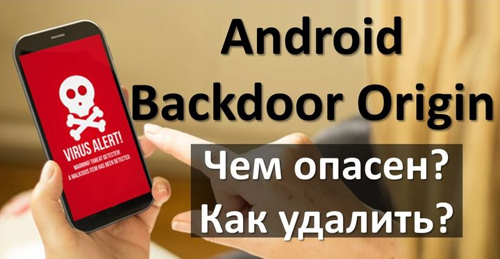Android.BankBot.358.origin