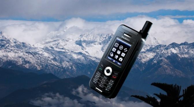 спутниковый телефон Apple