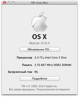 MacBook 2008 года