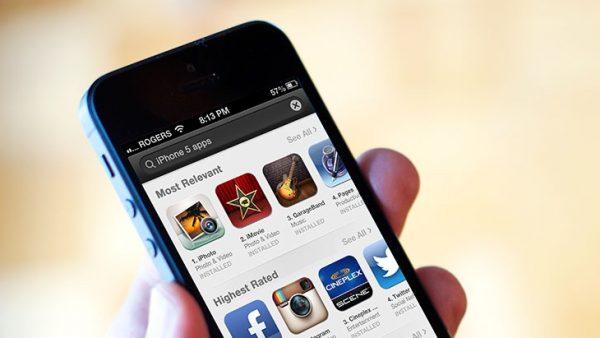 требования к программному обеспечению для операционной системы iOS