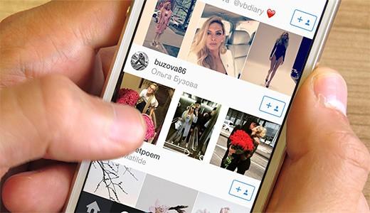 Поиск аккаунтов в Инстаграме